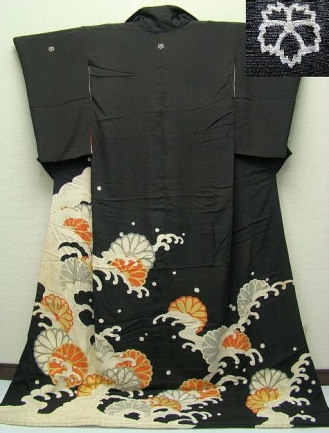 Black Geiko Hikizuri