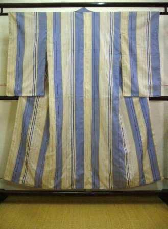 Cream Stripes Back