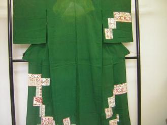 Green Ro Tsukesage Back